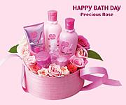 HAPPY BATH DAY×NEWS