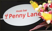 沼津 Penny Lane