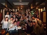 つくきね〜2009夏〜