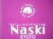 Naski京都店