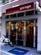 garage(ガレージ)