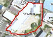 田中学園ひとみ幼稚園