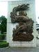 「井波彫刻」友の会