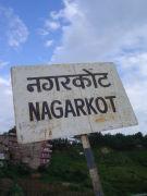 ナガルコット (Nepal)