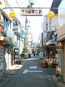 商店街歩き(散策・散歩)が趣味
