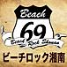 【☆BEACH ROCK 湘南☆】