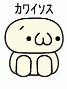 (´・ω・)カワイソス