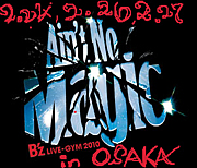 B'z LIVE-GYM大阪参戦組