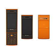Softbank 830N