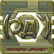[damepo-jpn.net] #mixi