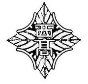 銚子市立銚子西高等学校