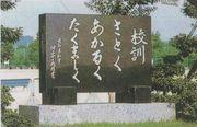 ☆豊田北高23回生☆