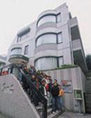 新宿日本語学校