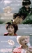 俺たちのL'Arc〜en〜Ciel