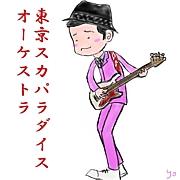 SKA★パラ★LIFE