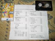 旭化成ラジオCM