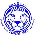 東海REX