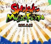SHIKOKU MUSIC FESTA