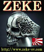 ZEKE -ジーク-