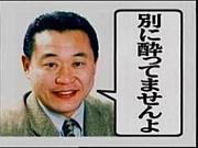 松木、セルジオ、名波が好き