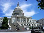 米国の政治と政治家たち