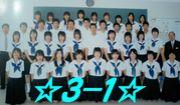 ○☆H.18年度卒業3−1☆○
