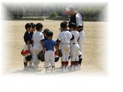 少年軟式野球一年生!