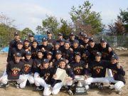 広島大学硬式野球部