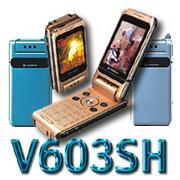 V603SH