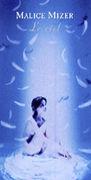 Le ciel〜空白の彼方へ