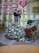 日本デコアーティスト協会