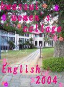 *★活水女子英語科2004*+