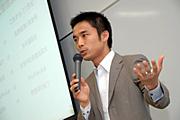 名古屋でプロの話が聴きたい!