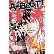 A-BOUT!(アバウト) 週間マガジン
