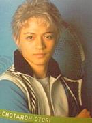 李湧恩 as 鳳長太郎