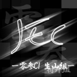 JEC-03CI 生山組-