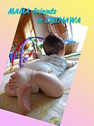 沖縄のママ友会