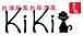 『台湾風屋台居酒屋 KiKi』