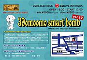 39omoomo smart bomb