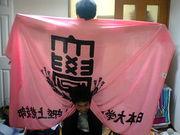 日本大学生物資源陸上競技部