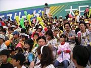 阪神応援団「昭和45年会」