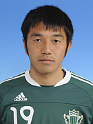 Get Goal! Shio!!