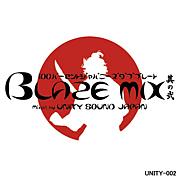 ★ UNITY SOUND JAPAN ★