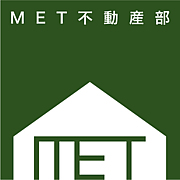 MET不動産部