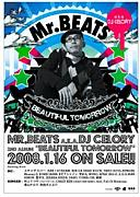 DJ CELORY a.k.a.Mr.BEATS