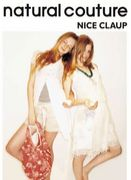 natural couture (NICE CLAUP)