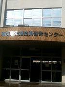 東京工芸大学工学部