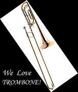 トロンボーンが好きだー!