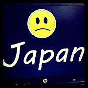 Pray for Japan from Foreigner