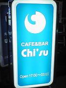 CAFE&BAR「Chi'su」
